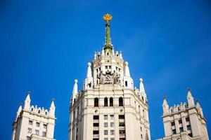 kotelnicheskaya Wolkenkratzer foto