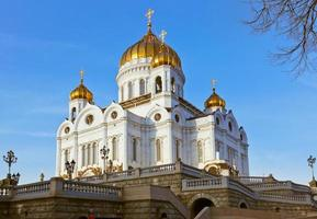 Kirche Christi der Retter in Moskau Russland foto