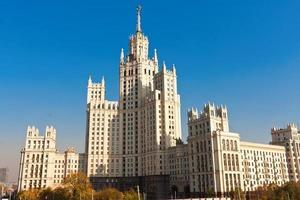 Kotelnicheskaya Böschungsgebäude foto