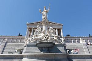 Pallas Athena Brunnen, Wien