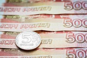 russisches Geld. foto