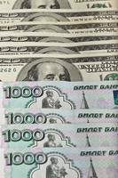 uns und russische Banknoten foto