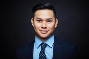 asiatischer Mitarbeiter foto