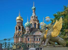 St. Petersburg, Russland foto