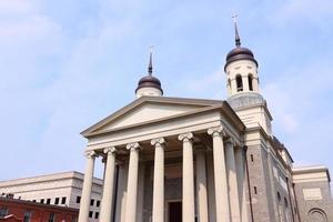 Baltimore Basilika foto
