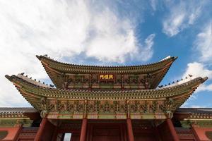 Eingangstor zum Gyeongbok-Palast, Seoul, Südkorea foto