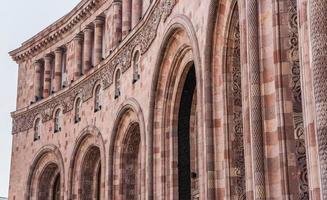 armenisches Ministerium für Finanzen und Wirtschaft foto