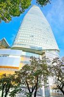 Der Bitexco Finance Tower ist das höchste Gebäude in Saigon foto