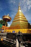 Buddhas Relikte foto