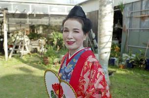 Frau in Okinawa