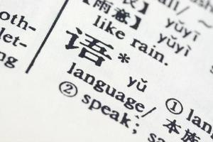 Sprache in Chinesisch geschrieben foto