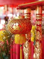 chinesische Laternen foto