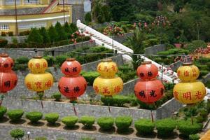 chinesische Neujahrslaternen (2) foto