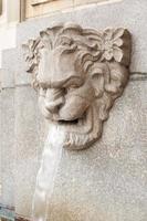 Element auf Palast die Kultur eine Wissenschaft foto