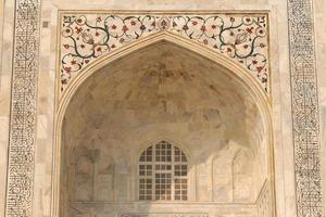 Indien, Taj Machal foto