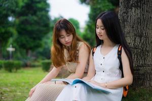 asiatische Studenten foto