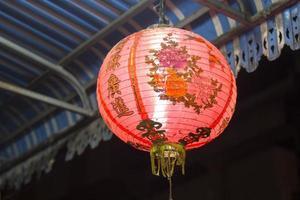 traditioneller asiatischer Lampion foto