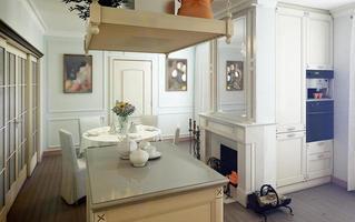 Provence Küche Interieur foto