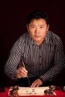 Kalligraph Porträt foto