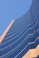 einfaches Bürogebäude foto