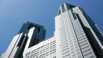 Hauptgebäude der japanischen Tokio-Regierung in Japan Tokio Shinjuku foto