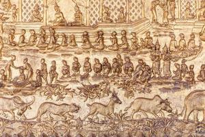 Skulpturenwand der asiatischen Kultur foto