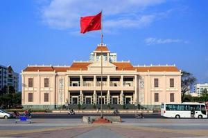 Khanh Hoa Zentrum für politische und kulturelle Veranstaltungen nha trang foto