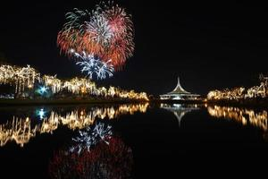Feuerwerk foto