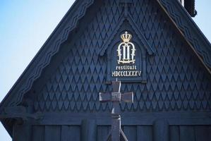 norwegische Kirche foto