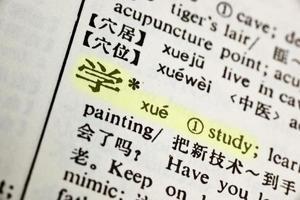 Studie in Chinesisch geschrieben foto