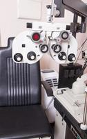 optischer Stuhl foto