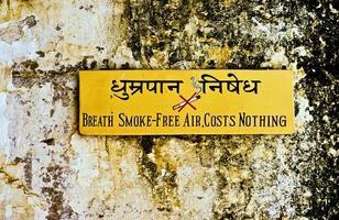 Zeichen Atem rauchfreien Bereich in einem Tempel foto