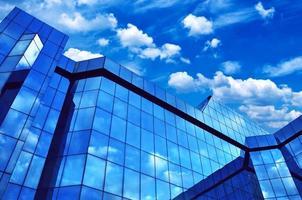 Bürogebäude des Unternehmens foto