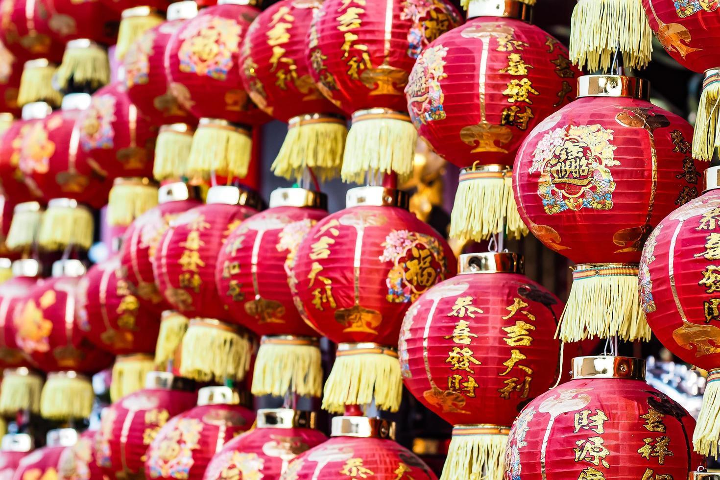 kinesiska röda lyktor foto