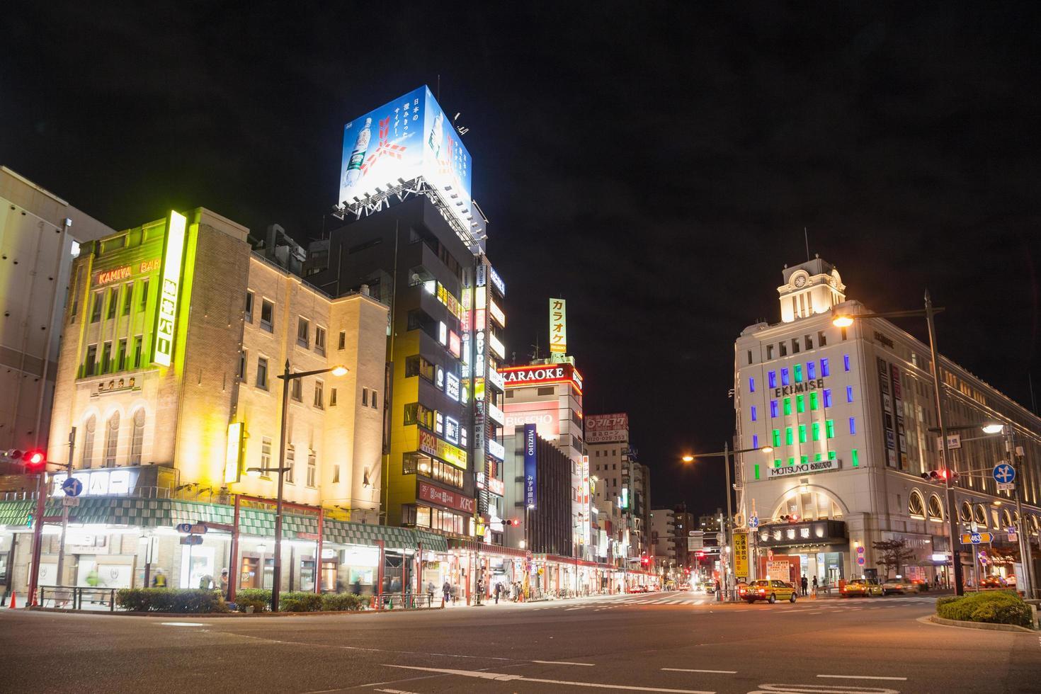 korsning i Asakusa, Tokyo i Japan foto