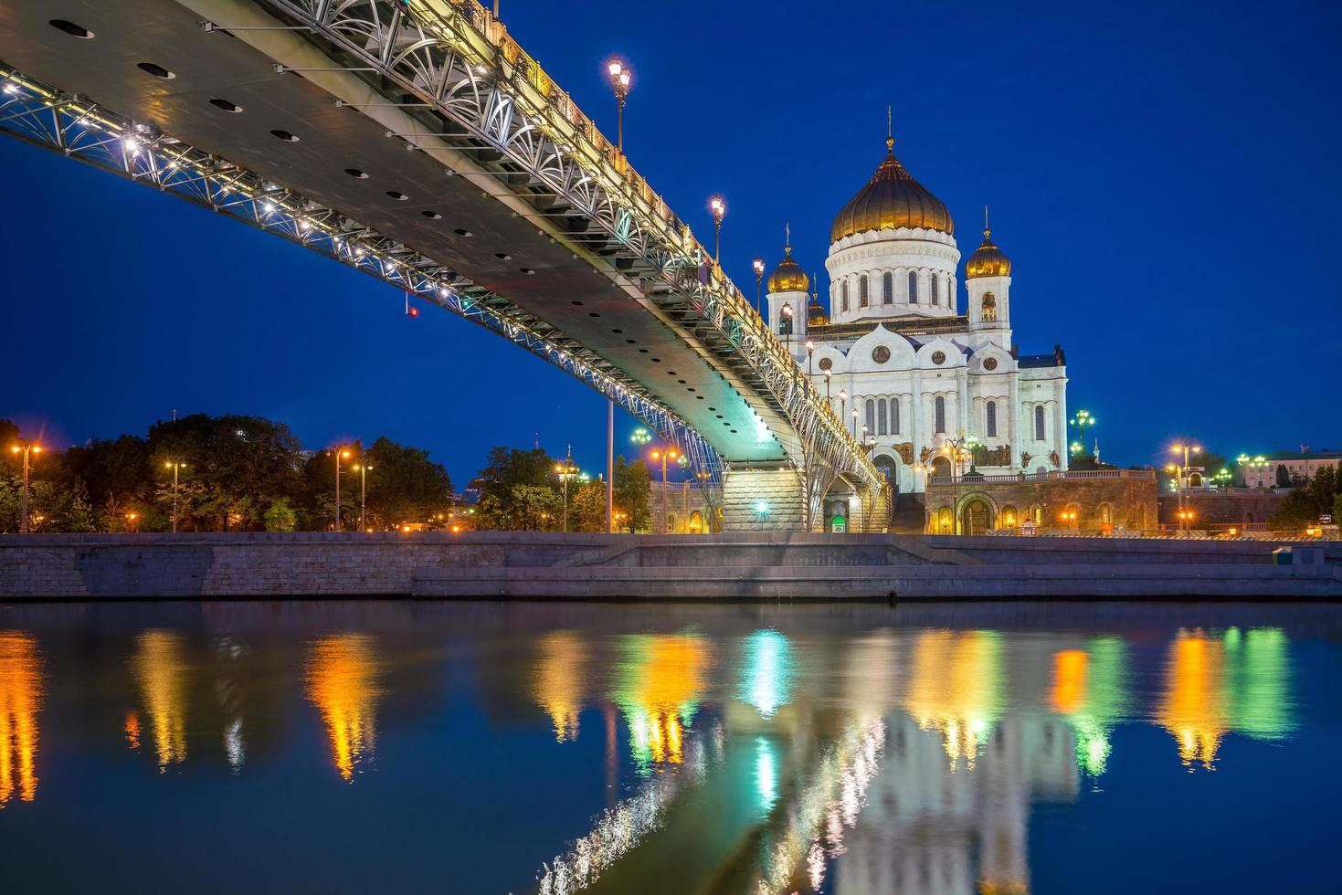 katedralen Kristus Frälsaren i Moskva foto
