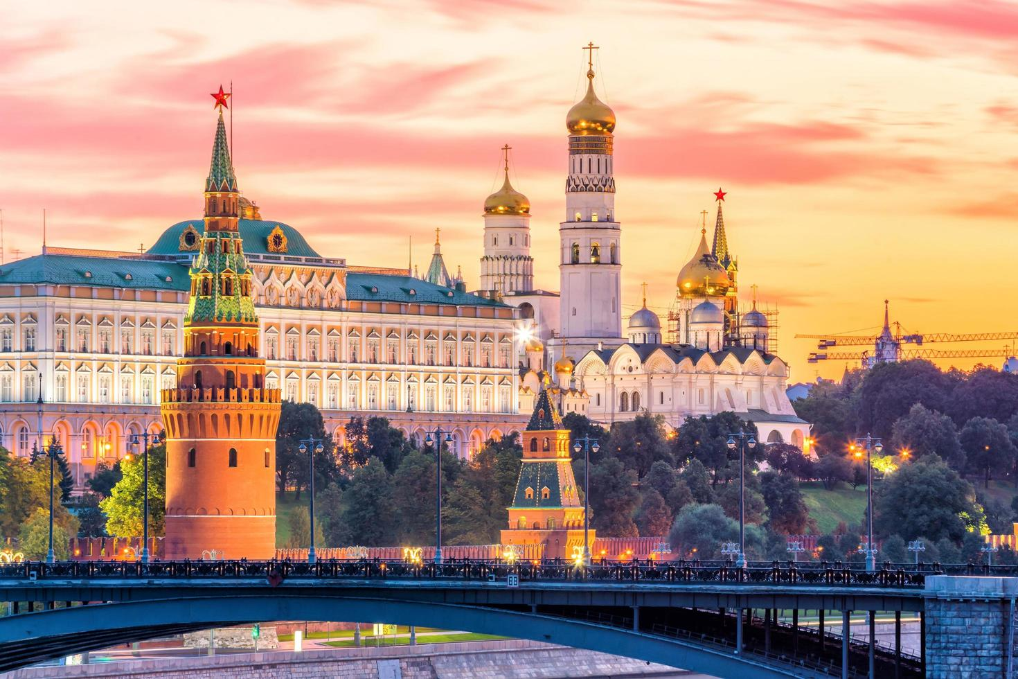Moskva Kreml i Ryssland foto