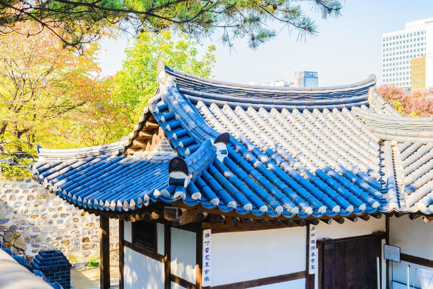 namsangol hanok by i Seoul, Sydkorea foto