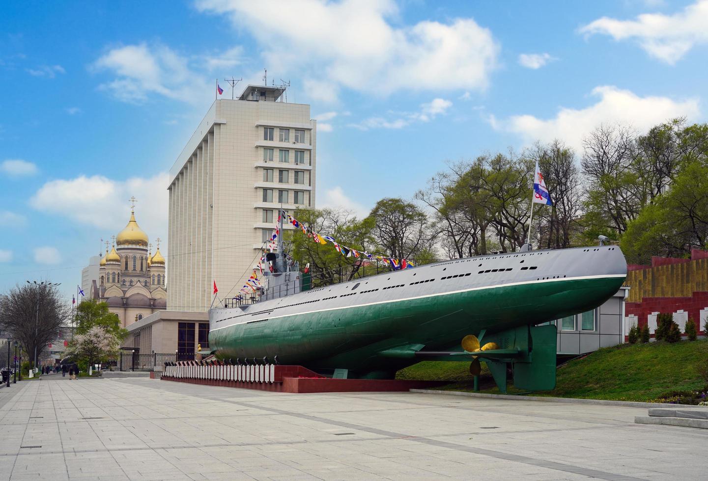 vladivostok, landskap. stadslandskap med utsikt över sevärdheterna på skeppsvallen. foto