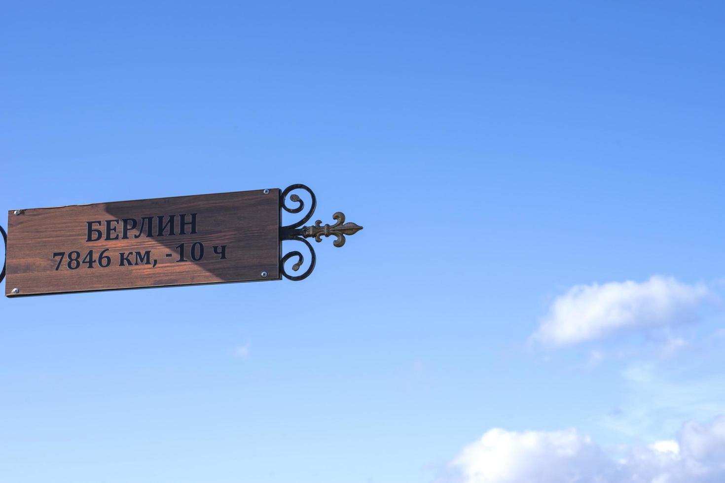 pekaren på avståndet till Berlin foto