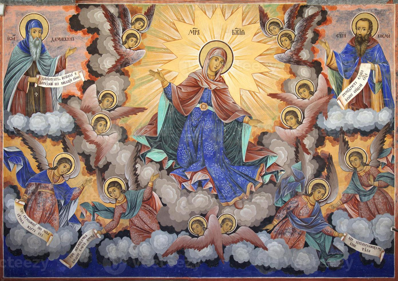 helig jungfru rila kloster fresco foto