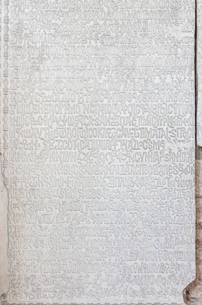 grekisk skrift på väggen i hagia sofia istanbul foto