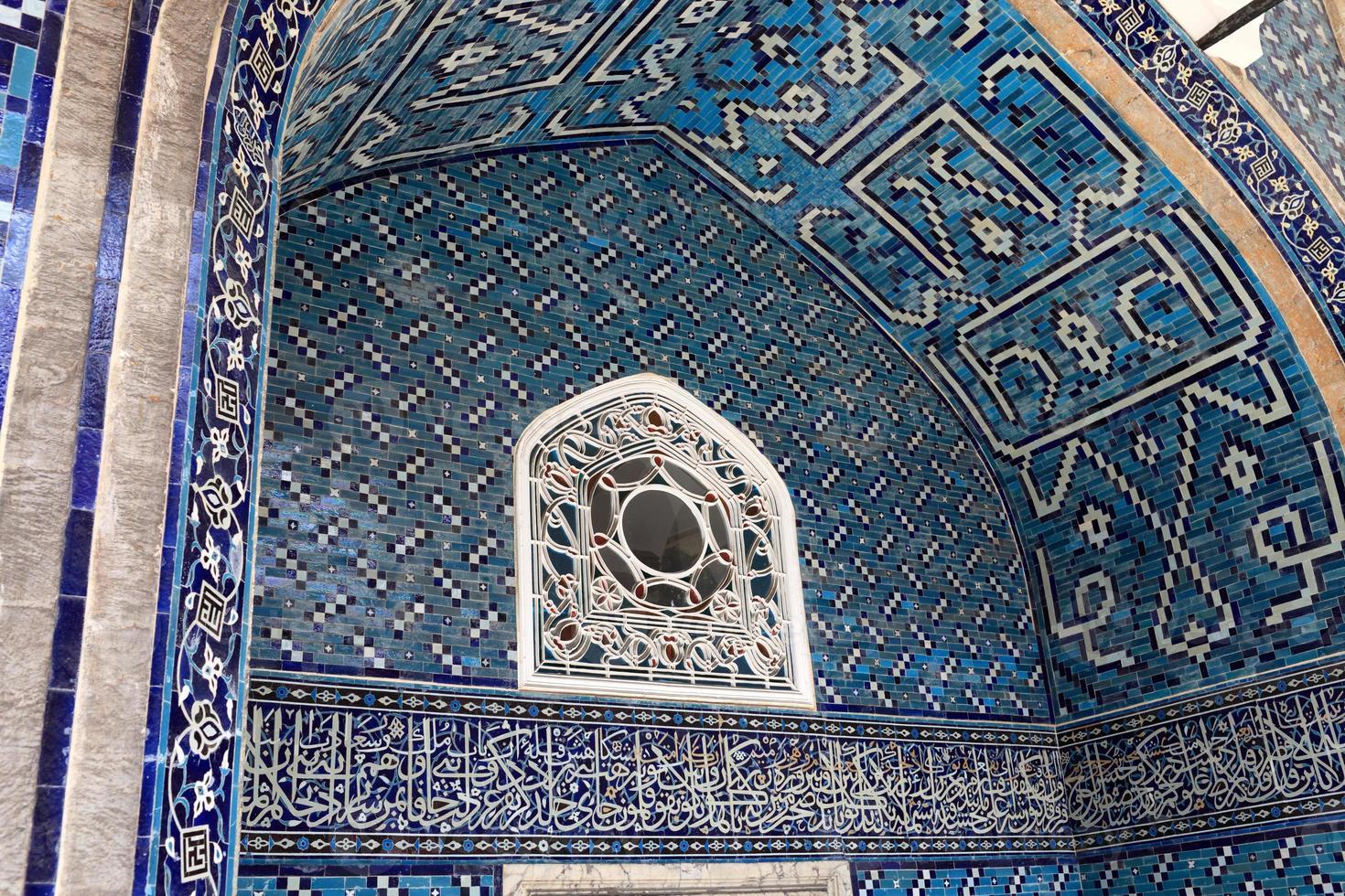 utsikt över arabiska palatset foto