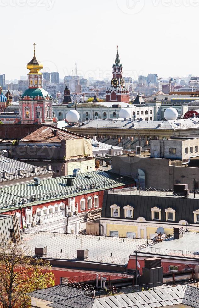 Moskva stadsutsikt med kreml foto
