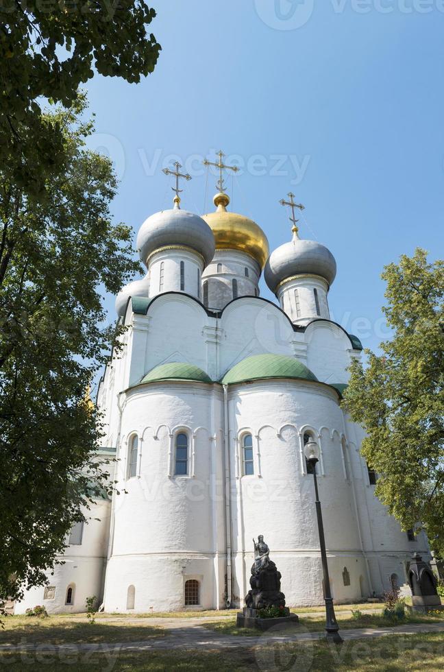 vacker utsikt över Moskva novodevichy kloster foto