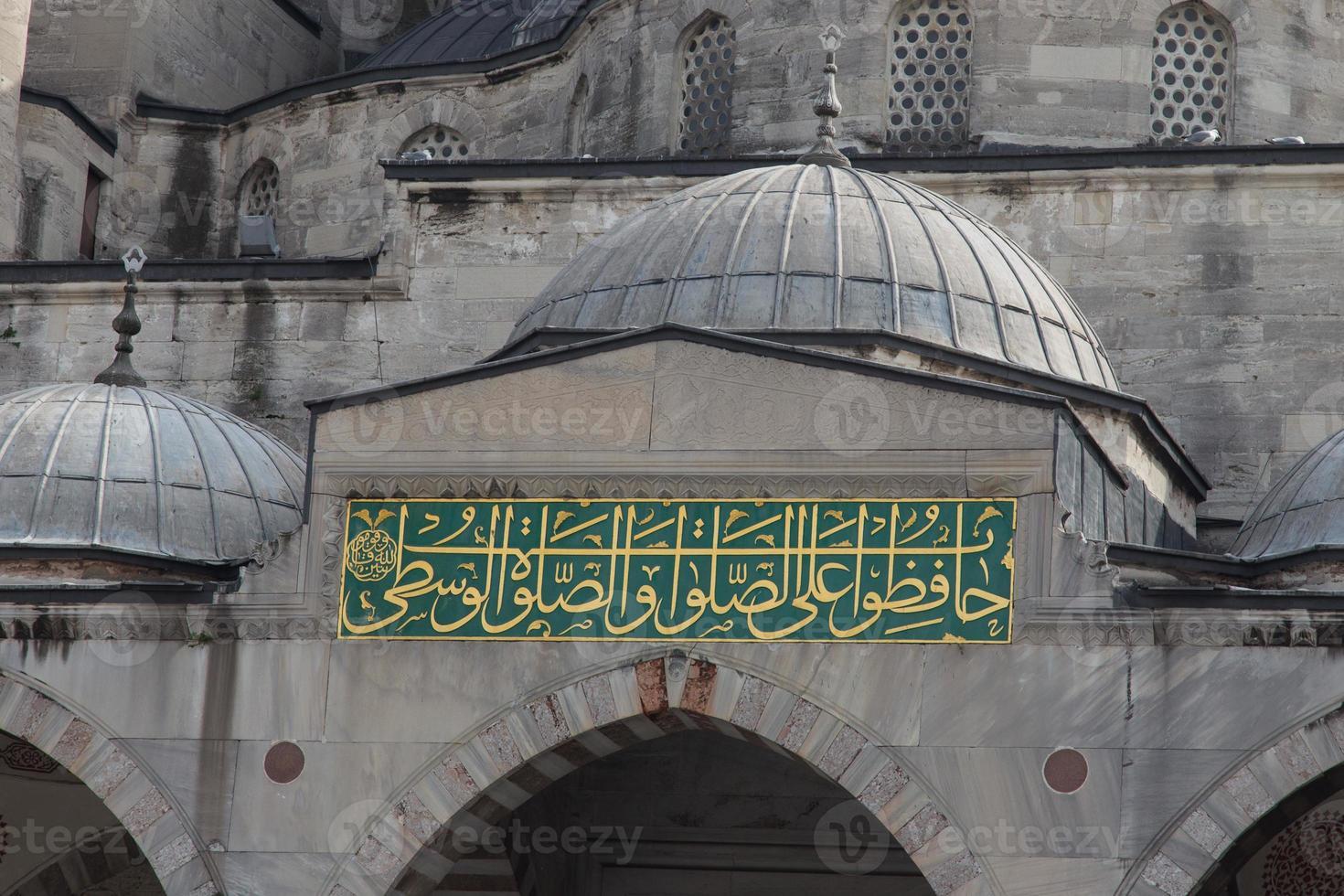 sultan ahmed blå moské foto