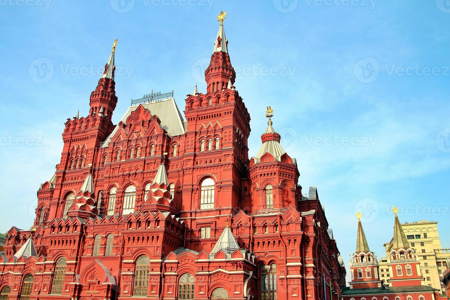 statligt historiskt museum, Röda torget, Moskva foto