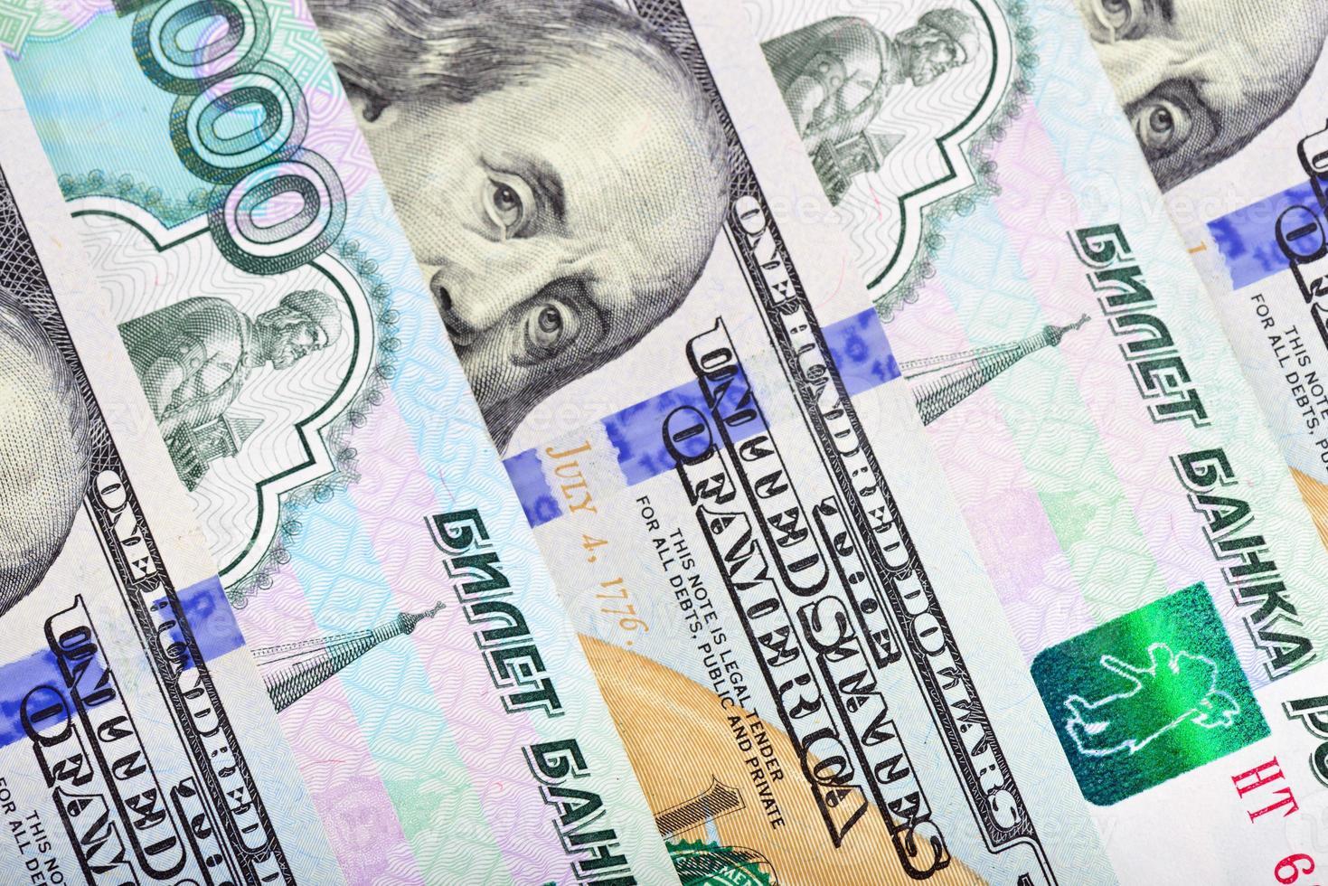 dollar och rubel bakgrund foto