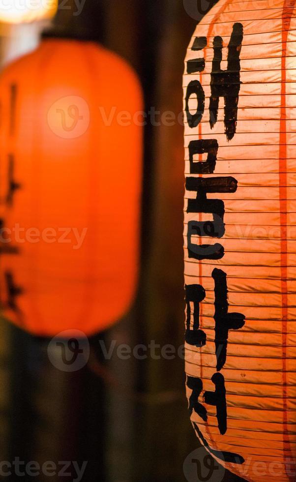 koreanska skaldjur pannkakebutik lykta foto