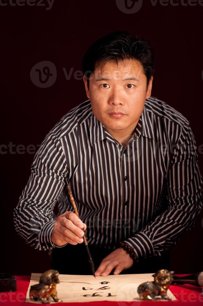 kalligrapher porträtt foto